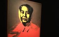 Портрет Мао Цзэдуна ушел с молотка за $13 миллионов