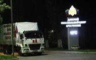 Россия отправила на Донбасс 64-й гумконвой