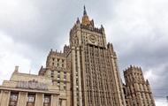 Россия раскритиковала выводы Франции о химатаке в Сирии