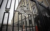 Россия закрыла каналы связи с США по Сирии