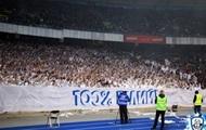 The Sun привязало акцию фанатов киевского Динамо к расизму в России