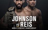 UFC Fight Night 108: промо видео турнира