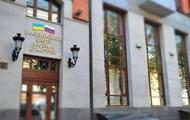 В Киеве заблокировали здание Россотрудничества