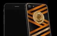 В России создали iPhone 7 со Сталиным в честь 9 мая