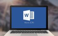 Во всех версиях Microsoft Word нашли опасную уязвимость