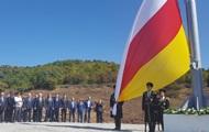 ДНР и Южная Осетия установили дипотношения