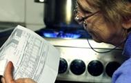 Долг Киева за тепло составил четыре миллиарда