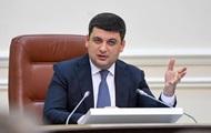 Экспорт Украины в ЕС вырос на четверть - Гройсман