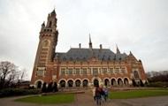 Иск против РФ: В Гааге вынесли процедурное решение