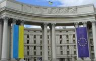Киев: США не станут частью нормандского формата