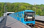 Киевский метрополитен объяснил подорожание проезда