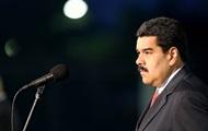 Кризис в Венесуэле: Мадуро подписал указ о созыве учредительного собрания