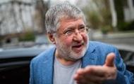 НБУ о долгах ПриватБанка: Коломойский не платит