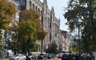 НБУ: Суды возобновили деятельность 12 ликвидированных банков