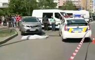 Опубликовано видео с места убийства экс-директора Укрспирта