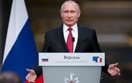 Путин: Ярослав Мудрый и его дочь Анна - русские