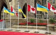 Сенат Канады проголосовал за ЗСТ с Украиной