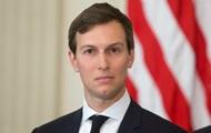 СМИ: Зять Трампа скрыл связи с послом России