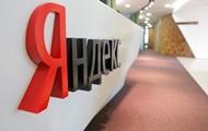 СНБО: Яндекс может помочь России в наступлении