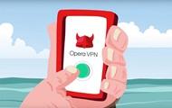 Украинцы обвалили Opera VPN по всему миру
