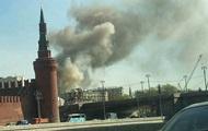 В Москве рядом с Кремлем произошел сильный пожар