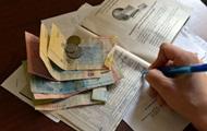 В Украине сокращаются долги за коммуналку