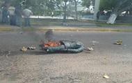 В Венесуэле разрушили памятник Уго Чавесу