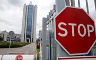 Высший хозсуд отклонил протест Газпрома на штраф в 172 млрд