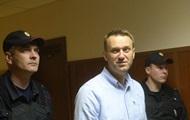 Алексею Навальному сократили срок ареста