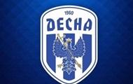 Черниговскую Десну не пустили в Премьер-лигу, не выдав аттестат