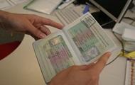 Евросоюз изменит формат шенгенской визы