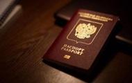 Киев допустил введения биометрических паспортов для россиян