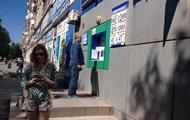 Курс валют на 12 июня: евро дешевеет