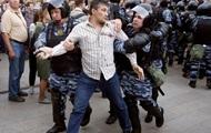Митинг оппозиции в Москве: онлайн