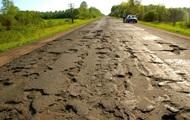 Названа страна с самыми худшими дорогами в мире