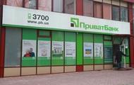 ПриватБанку выдвинули иск на 10 млрд