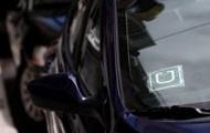 Uber уволил десятки сотрудников после расследования о домогательствах