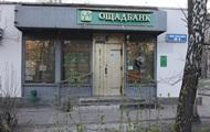 Украинские банки сократили количество отделений