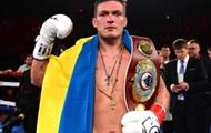 Усик выступит во Всемирной боксерской суперсерии - СМИ