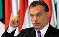 Венгрия возглавила Вышеградскую группу