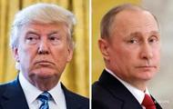 Белый дом: Трамп и Путин встретятся 7 июля