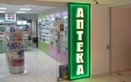 Доступные лекарства: с 1 августа расширят список препаратов