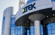 ДТЭК подала в суд на Кабмин из-за чрезвычайных мер в энергетике