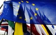 ЕС начал штрафную процедуру против Польши