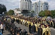 Итоги 27.07: Крестный ход УПЦ МП, хамские санкции