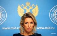 Москва: США не выдают визы российским дипломатам