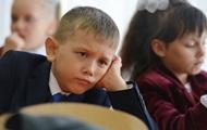 На Херсонщине все школы переводят на украинский