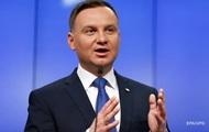 Президент Польши отказался подписывать закон о судебной реформе