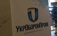 Укроборонпром поднялся в рейтинге производителей оружия