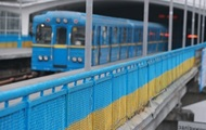 В Киеве с завтрашнего дня подорожает проезд в транспорте
